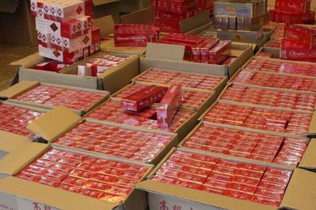宁国警方查获案值超4亿网络销售假烟案