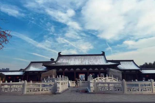 阜阳市欧苏文化研究中心成立