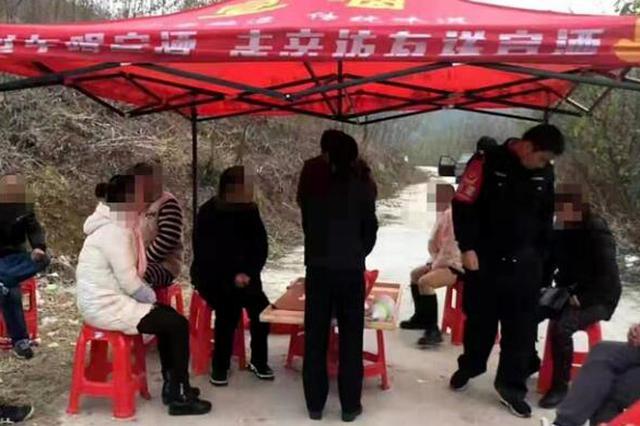 隐匿于山中的赌场被合肥公安一锅端 10余人被抓