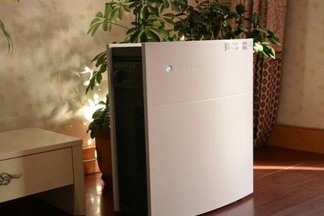 国家卫健委:建议中小学及幼儿园配空气净化器