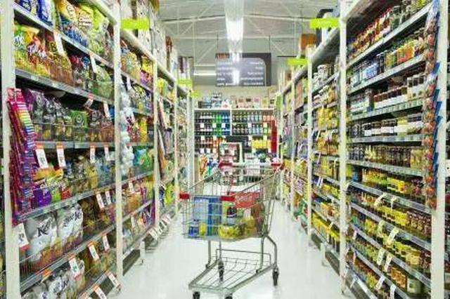 前10个月亳州市限上消费品零售逾180亿元