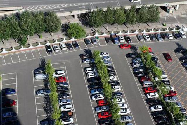三年内 阜阳市要新增万余个停车位