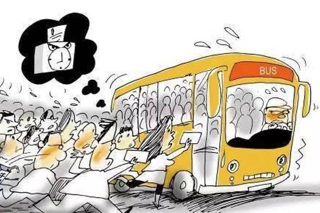 合肥由第三方考核公交车运营质量