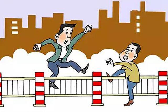 """合肥交警发布网民选出的""""十大不文明交通违法行为"""""""