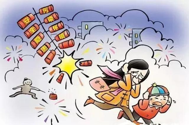 女子储存爆竹被行政拘留