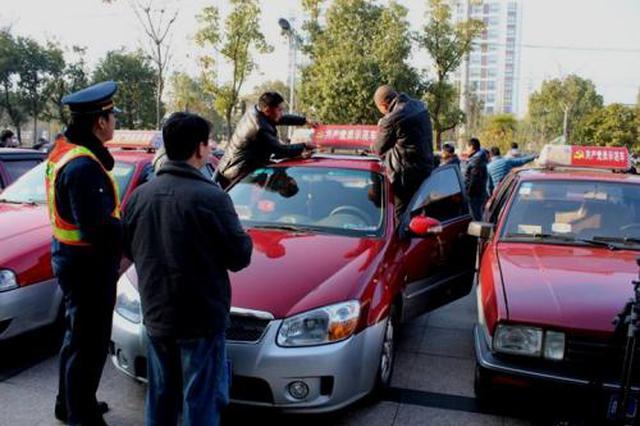 春节期间黄山中心城区出租车每趟加价3元