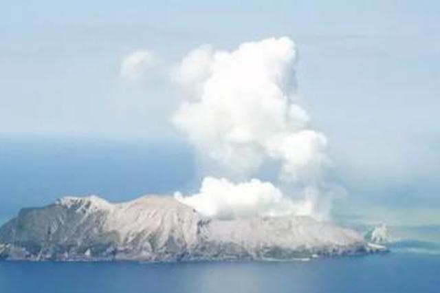 新西兰火山喷发两中国公民烧伤较严重