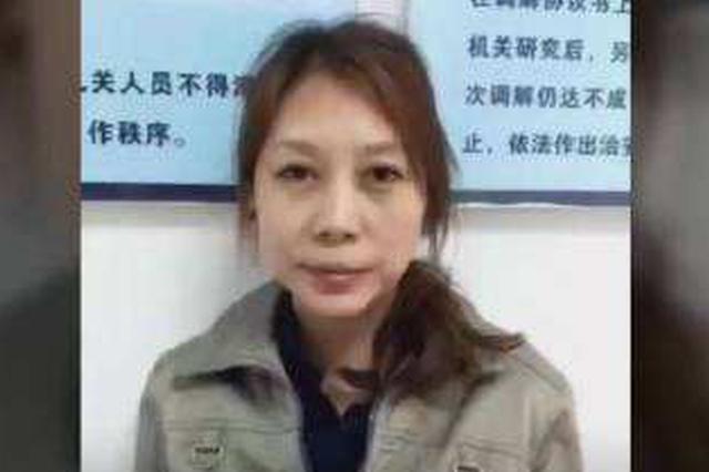 劳荣枝拒绝家属为其请律师 希望家属摆脱阴影