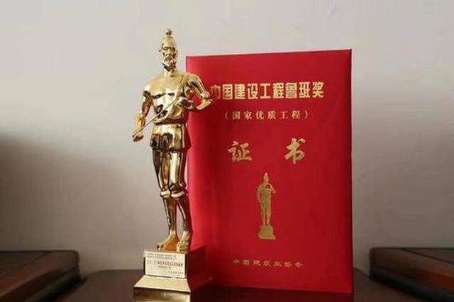 安徽省7工程荣获鲁班奖