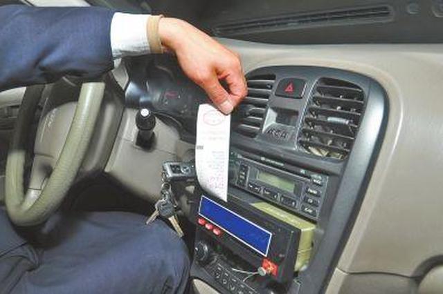 芜湖市出租车计价器强制检定开始网上预约