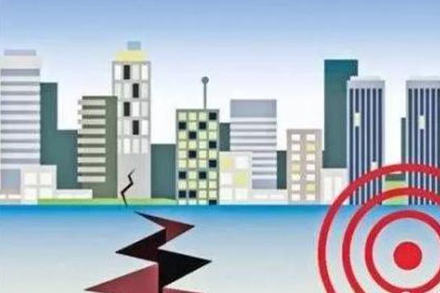 明年芜湖市地震预警工程硬件建设将完工