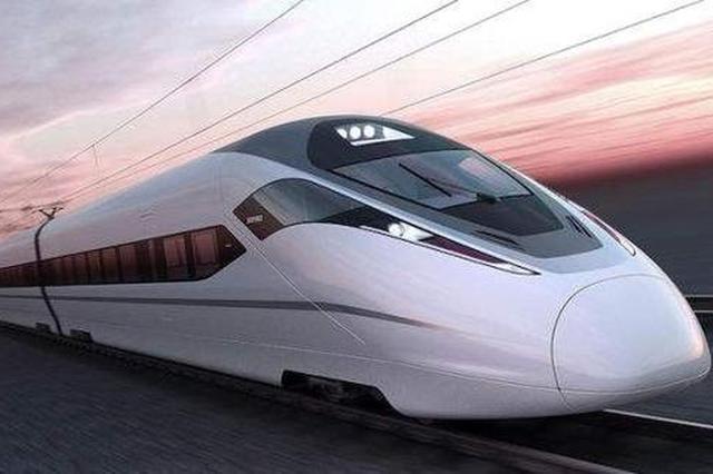 宣绩高铁12月28日开工 宣城将实现县县通高铁