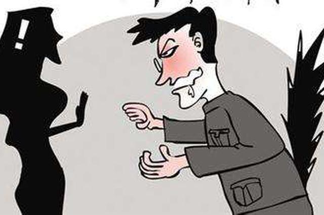 安徽一涉嫌强奸案 经鉴定作案人不能认定是男人