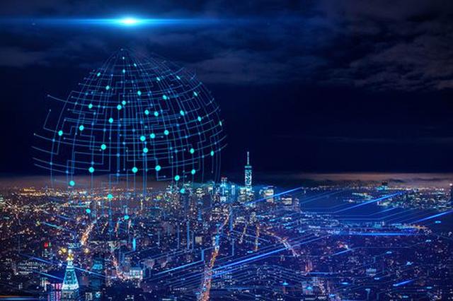 数字经济如何融合发展 长三角城市发出《合肥倡议》