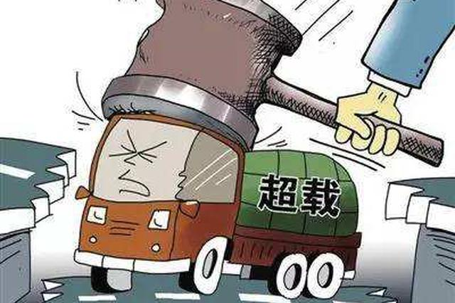 12月16日起 安徽全面启动高速公路入口称重检测工作