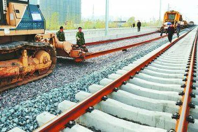 合安铁路铺轨 未来合肥到深圳仅6小时