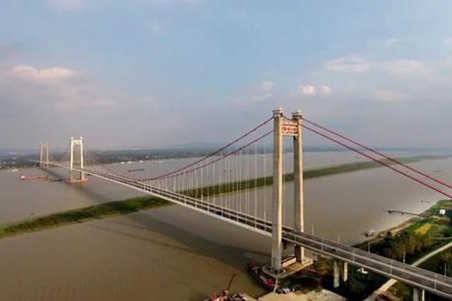 马鞍山长江大桥 将对本地小型客车免收通行费