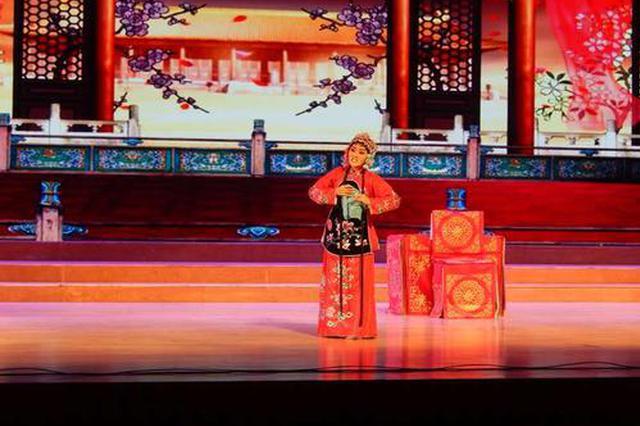滁州市举办首届中青年戏曲演员表演大赛