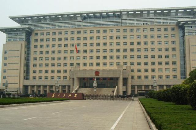 淮北市第十六届人大常委会召开第十六次会议