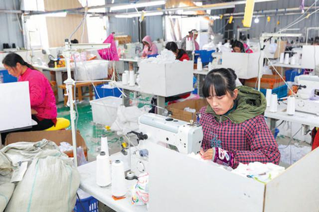 淮北市扶贫项目带动群众致富