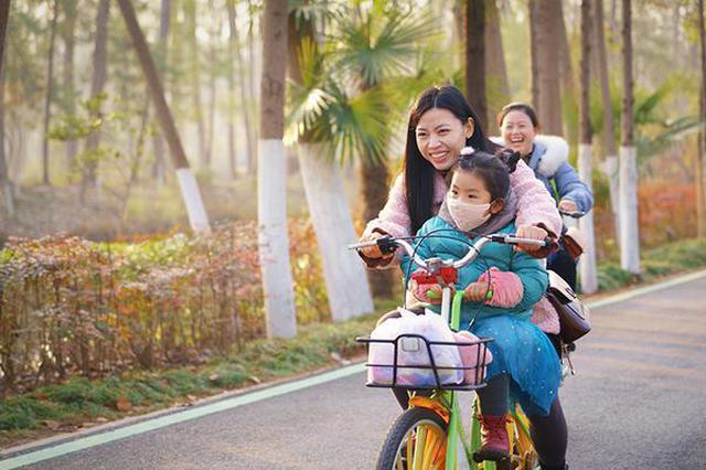 冬至时节亲近自然 滨湖公园暖意融融