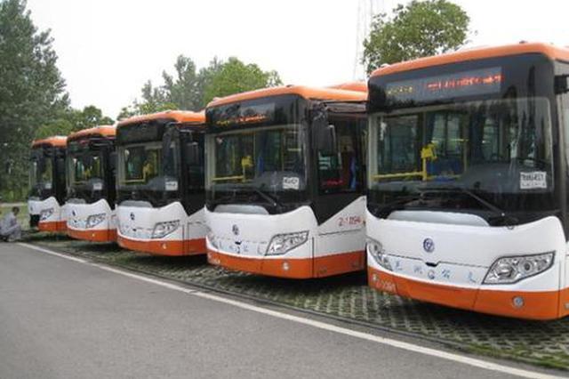 芜湖今起部分公交线路有调整