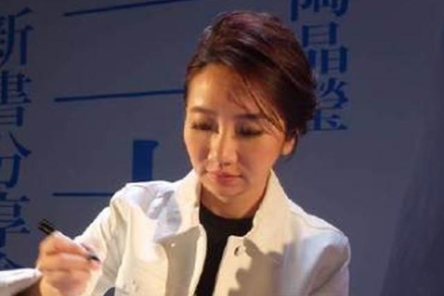 """陶晶莹谈陈绮贞""""被小三"""""""