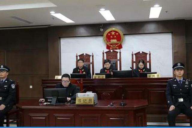 铜陵市人大常委会原副主任崔玉奇一审获刑11年半