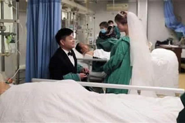 安徽小伙在父亲病床前办婚礼:希望能安慰鼓舞父亲