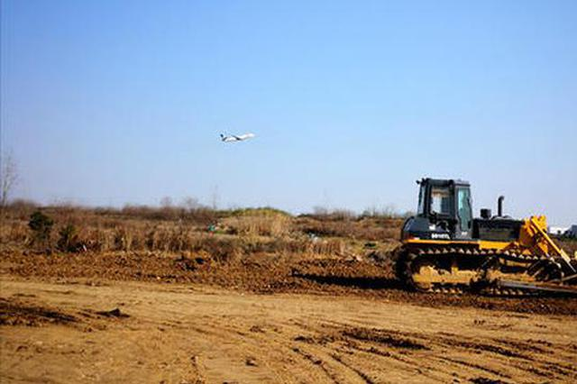 合肥机场机坪改扩建工程正式启动