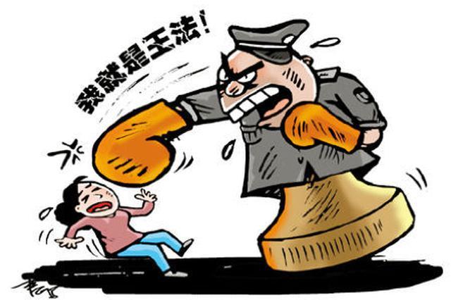 凤阳县一货车司机被村书记殴打住院