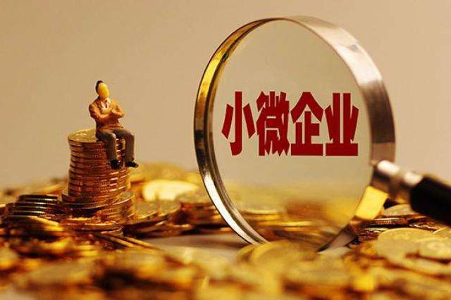 """安徽启动""""百行进万企""""活动 为企业注入""""新活水"""""""