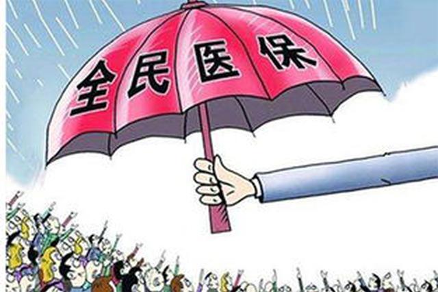淮北市2020年度医疗困难救助工作正式启动