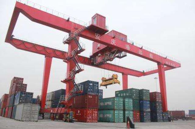 安庆港汽车整车进口口岸通过验收