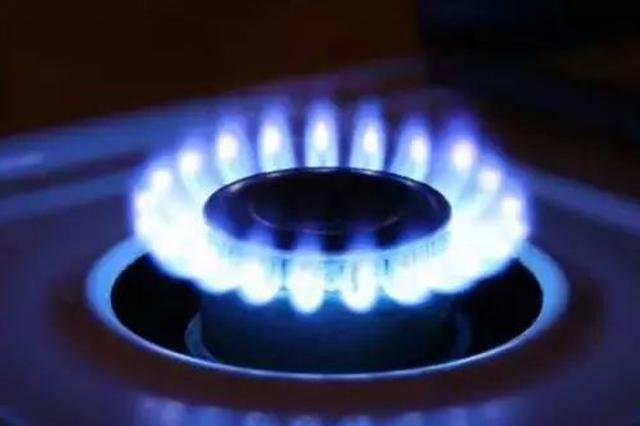 安徽燃气用户注意了 不配合安检或被停气