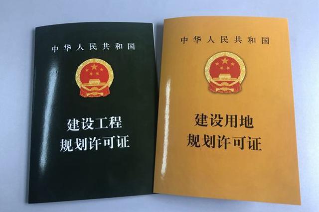 """安徽省探索省级以上重大基建用地""""留白"""""""