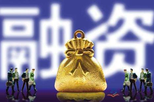 阜阳:阜南县市场监管局助企融资2.3亿元