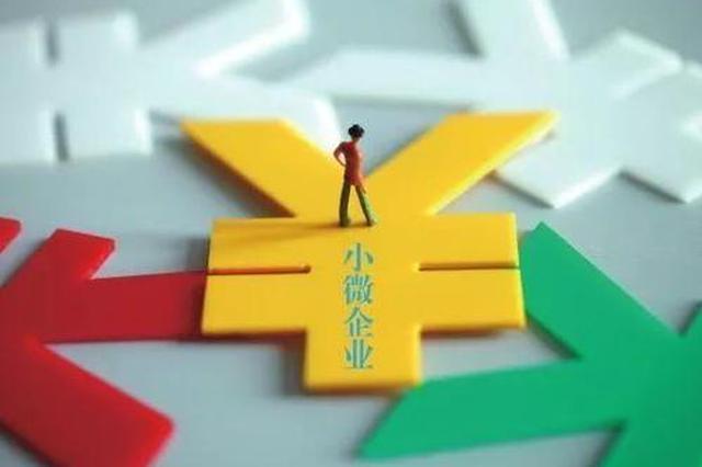 2019年安徽新认定500户企业为省专精特新中小企业