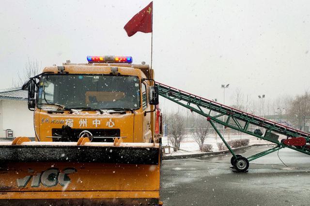 以雪为令 安徽高速应急队伍在岗在位
