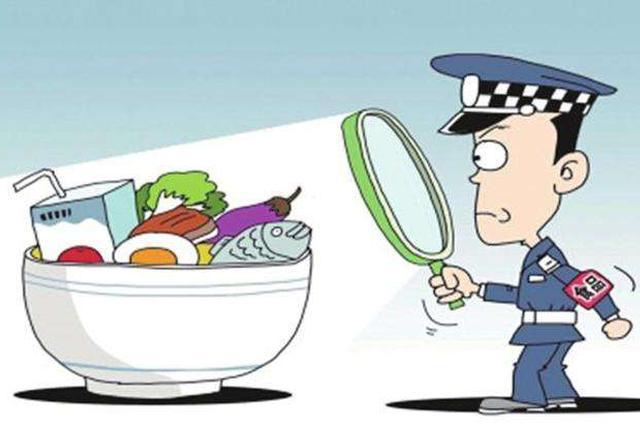 安徽去年食品抽检合格率达到98.2%