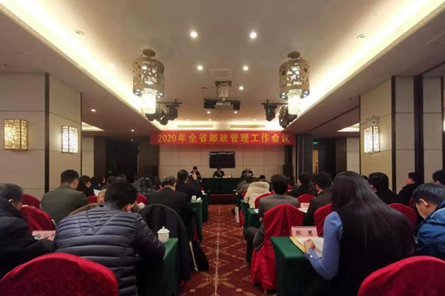 安徽省2019年邮政行业数据出炉