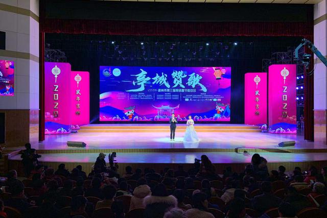 """新年更""""滁""""彩 滁州第三届网络春节联欢会精彩上演"""