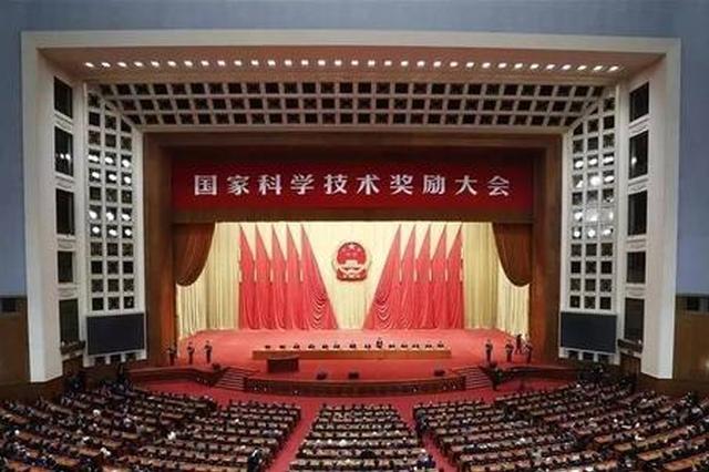 2019年度国家科技奖励大会安徽省斩获多项大奖
