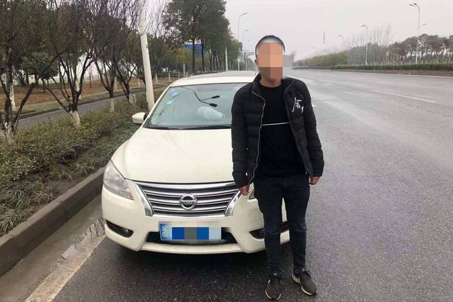 芜湖:无证驾驶还超速 胆大司机面临拘留