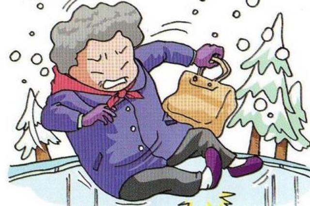 雪天老年人防跌倒 应采取正确救助 康复措施