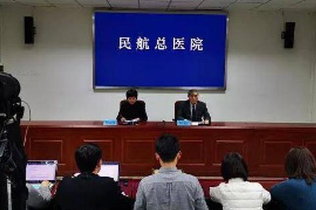 民航总医院杀医案宣判:孙文斌死刑 剥夺政治权利终身
