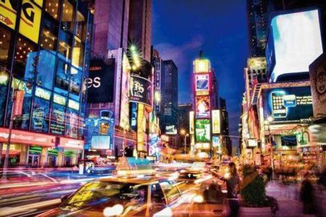 中国商业联合会发布报告显示 中国商业将呈十大热点