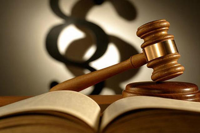 芜湖市法院集中发放执行案款5800万元