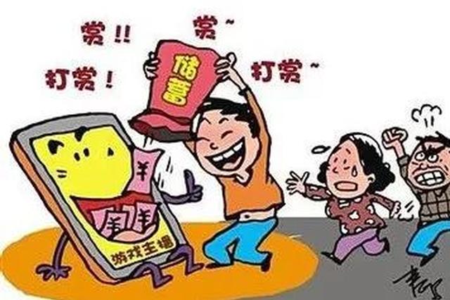"""安庆一男子""""送养""""女儿 """"营养费""""打赏主播"""