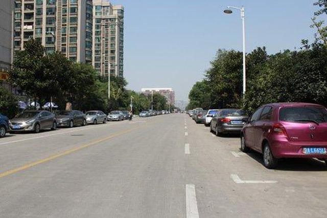 大年三十到正月初六合肥城泊停车位将免费